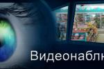 sos-samara-ru61E83292-40A8-8637-922B-19E7D06A0068.jpg